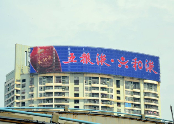 ประเทศจีน High Brightness Commercial LED Advertising Screen For High Buildings ผู้ผลิต